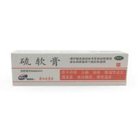 新和成 硫软膏 20g