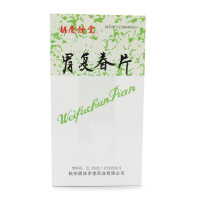 胡庆余堂 胃复春片 0.359g*60片
