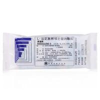 麦滋林 L-谷氨酰胺呱仑酸钠颗粒 0.67g*10g*15袋