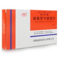 凯西莱 硫普罗宁肠溶片 0.1g*12片