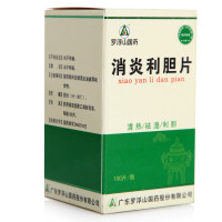罗浮山 消炎利胆片 0.25g*100片/盒