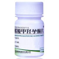 仙琚 醋酸甲羟孕酮片 2mg*100片