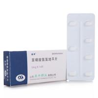 鑫齐 苯磺酸氨氯地平片 5mg*14片