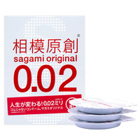 日本 相模原创002(sagami original)0.02mm避孕套 超薄标准码 3片装 超薄安全套 成人情趣用品 原装进口
