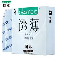 冈本 避孕套超薄超润滑透薄 3片装进口Okamoto