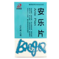 邦琪集团 安乐片 36片