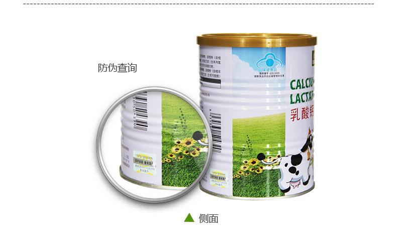 美澳健 乳酸钙粉 3g*30袋4508