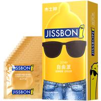 杰士邦 避孕套自由派12只