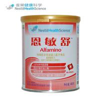 雀巢健康科学 恩敏舒配方奶粉 400g 氨基酸配方 不含乳糖