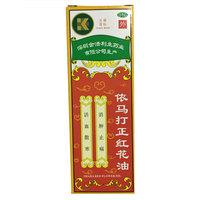 KINGWORLD/金活 依马打正红花油 25ml