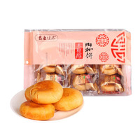 鑫康佳品 木糖醇 肉松饼 308g