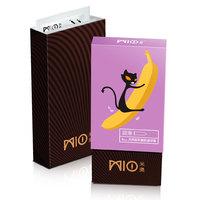 米奧避孕套潤滑超薄安全套 潤滑8只