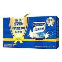 雅培 全安素全营养配方粉礼盒 900g*2罐 蛋白质维生素膳食纤维粉 原装进口