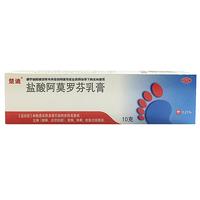 楚迪 盐酸阿莫罗芬乳膏 0.25%*10g