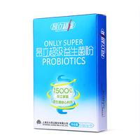 昂立 超级益生菌粉 2g*6袋*2盒