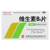 秦诺宁康 维生素B2片 100片