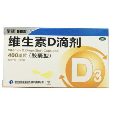 星鲨 维生素D滴剂 400IU*30粒6390