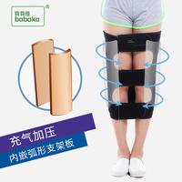 背背佳 成人绑腿带 腿型矫正器
