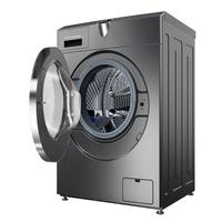 云米(VIOMI)互联网智能洗衣机 智能语音操控静音  9公斤滚筒变频洗衣机 全自动家用洗衣机