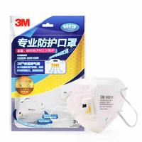 3M 9001V(耳带式)带阀口罩 防颗粒物PM2.5  防雾霾口罩 3只装