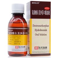联邦克立停 氢溴酸右美沙芬口服溶液 120ml:180mg