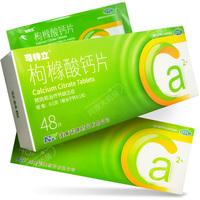 司特立 枸橼酸钙片 0.5g*12片*4板