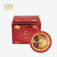 荣和堂 自热款 即食红枣燕窝花胶138克装*2碗(60%)