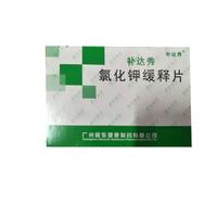 补达秀 氯化钾缓释片 500mg*24片