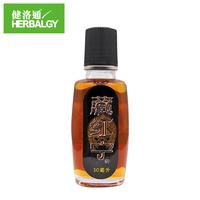 香港健洛通 健络通 活络油藏红宁 30ml