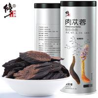 【包邮】修正 肉苁蓉 180g/罐