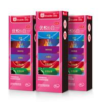 双一 避孕套套装 优悦享系列大颗粒避孕套组合 男用计生情趣成人性用品 1盒装18只