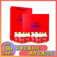 雷允上 养悦心 即食冰糖燕窝礼盒 75g*6瓶(固形物含量≥20%) 孕妇营养品