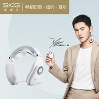 杨洋代言SKG热卖多功能脉冲颈椎按摩器护颈仪4098