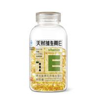 养生堂 天然维生素E软胶囊 250mg/粒*200粒