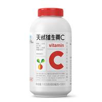 养生堂 天然维生素C 850mg/片*130片