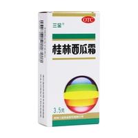 三金 桂林西瓜霜 3.5g *5件
