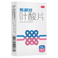 斯利安 叶酸片(OTC) 0.4mg*31片