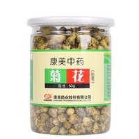 康美 胎菊菊花茶 60g