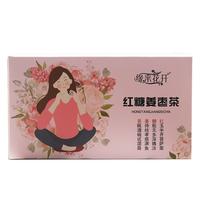 缘来花开 红糖姜枣茶 207g/盒