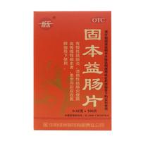 新乐 固本益肠片 0.32g*100片