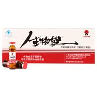太阳神 生物健口服液(甘菊型) 10mg*10支