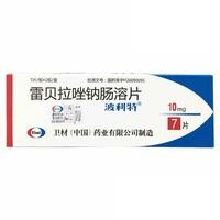 波利特 雷贝拉唑钠肠溶片 10mg*7片