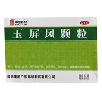 中国药材 玉屏风颗粒 5g*12袋