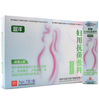 蓝洋 液体敷料 妇用抗菌敷料3g*7支/盒