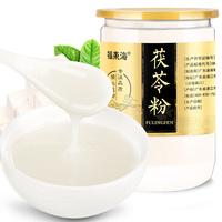 福东海 茯苓粉 250克/罐