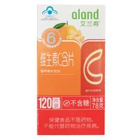 买2送1 送原品】艾兰得/ALAND 维生素C含片(桔子味) 0.65g*120片