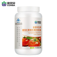 康恩贝 番茄红素维生素E软胶囊 0.5g*60粒
