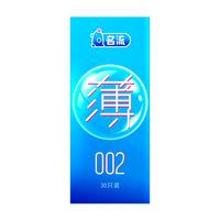 名流避孕套 超薄装致薄002—30只装