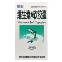 星鲨 维生素A软胶囊 2.5万U*100粒
