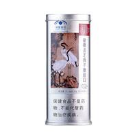 北京同仁堂 破壁灵芝孢子粉胶囊 0.35g*90粒 含灵芝三萜